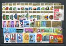 Indonesien - Årgang 1981 (Zb 1035-1101 - postfrisk)