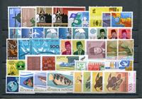 Indonesien - Årgang 1983 (Zb 1137-1181 - postfrisk)