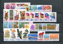 Indonesien - Årgang 1984 (Zb 1182-1221 - postfrisk)