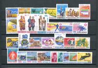 Indonesien - Årgang 1987 (Zb 1279-1308 - postfrisk)