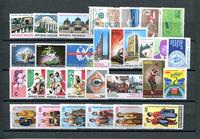 Indonesien - Årgang 1990 (Zb 1411-1447 - postfrisk)