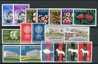 Surinam - Årgang 1962 (nr.376-393 - postfrisk)