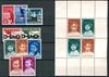 Surinam - Årgang 1963 (nr.394-404 - postfrisk)