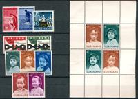 Suriname - jaargang 1963 (nr.394-404, postfris)
