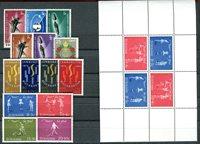 Suriname - Année 1964 - Nos 405-419 - Neuf