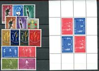 Suriname - jaargang 1964 - Nr. 405-419 - Postfris