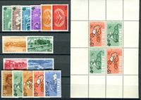 Suriname - Année 1965 - Nos 420-435 - Neuf