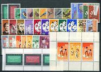 Suriname - jaargang 1966 (nr.436-469, postfris)