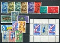 Surinam - Årgang 1969 (nr.511-528 - postfrisk)