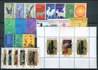 Surinam - Årgang 1971 (nr.553-576 - postfrisk)