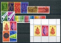 Surinam - Årgang 1975 (nr.638-653 - Postfrisk)