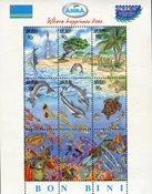 Aruba - World Philatelic Exhibition 1997 - Postfri