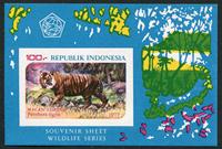 Indonésie - No 913 - BF neuf