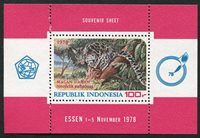 Indonésie - No 993 - BF neuf
