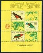 Indonésie - '80 - No 1025 - BF neuf