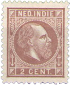 Nederland Indie - Koning Willem III 1870-1888 (nr.  5, ongebruikt)