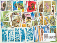 Kyrgyzstan 57 different stamps and 9 different souvenir sheets