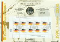 Tyskland - Møntkort - Deutsche Einheit - Møntkort