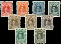 Suriname - Nr. 118-126 - Ongebruikt