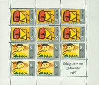 Nederland 1965 - Nr. 854 - Postfrisris)