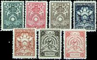Nederland indië - Brandkastzegels (nr. BK1-BK7, postfris)