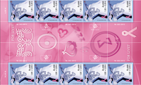 Åland - Pink Ribbon - Flot gutter 10-stribe