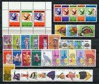 Suriname - Année 1979 - Nos 156-191 - Neuf