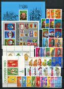 Suriname - Jaargang 1980 (Zb 192-236,postfris)