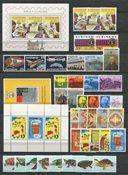 Suriname - Année 1982 - Nos 280-320 - Neuf