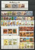 Suriname - Année 1984 - Nos 382-432 - Neuf