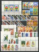 Suriname - Année 1985 - Nos 433-489 - Neuf
