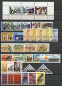Suriname - Année 1986 - Nos 490-523 - Neuf