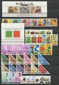 Suriname - Année 19897 - Nos 524-570 - Neuf