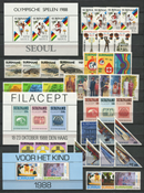 Suriname - Année 1988 - Nos 571-612 - Neuf