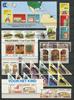 Surinam - Årgang 1989 (Zb 613-646 - postfrisk)