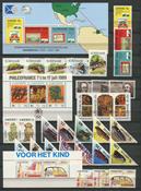 Suriname - Année 1989 - Nos 613-646 - Neuf