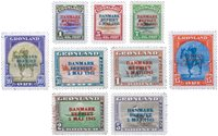 Greenland 1945 - AFA 17-25 - American issue - Mint