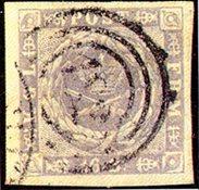 Danmark 1854 - AFA 6 - 16 Skilling gråviolet