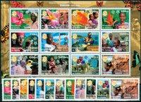 Guinea 50 året for CEPT