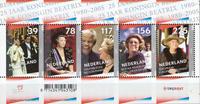 Nederland - Blok 25 jaar Koningin Beatrix (nr. 2342, postfris)