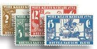Nederland - Witte Kruiszegels 1931 (nr. 172-175, postfris)