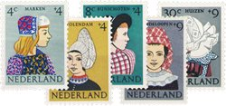 Holland 1960 - NVPH 747-751 - Postfrisk