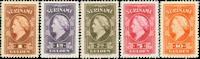 Suriname 1945 - Nr. 239-243 - Ongebruikt