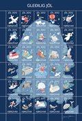 Islas Feroe - Navidad 2012 - Viñetas