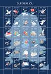 Færøerne - Juleark 2012 - Julemærkeark