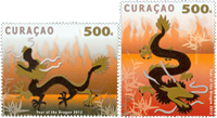 Curacao - Year of the dragon - Mint set 2v