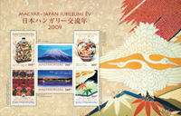 Ungarn - Fællesudgave med Japan - Postfrisk miniark