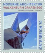 Autriche - Architecture moderne - Timbre neuf