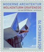 Austria - Modern architecture - Mint stamp