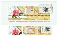 Holland 1988 - NVPH 1396-1398+1414 - Postfrisk